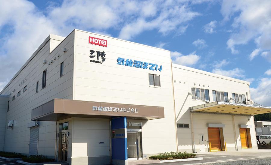 Kesennuma Hotei Co.,Ltd.