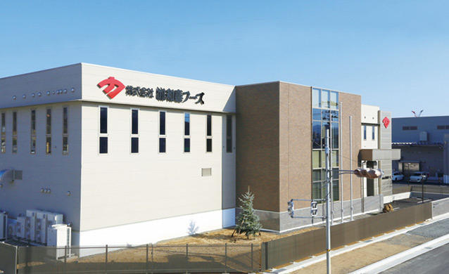 Kawaki Foods Co.,Ltd.