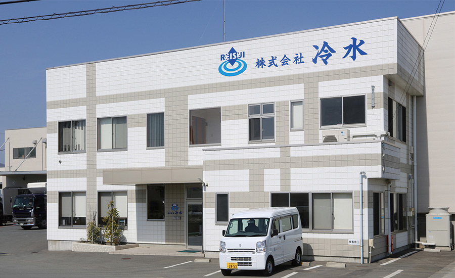 Reisui Co.,Ltd.