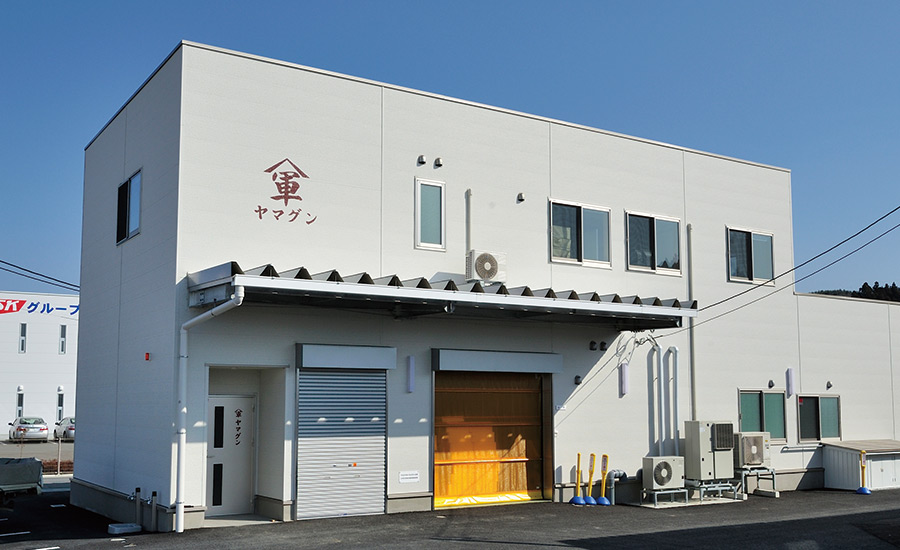 Yamagun Co.,Ltd.
